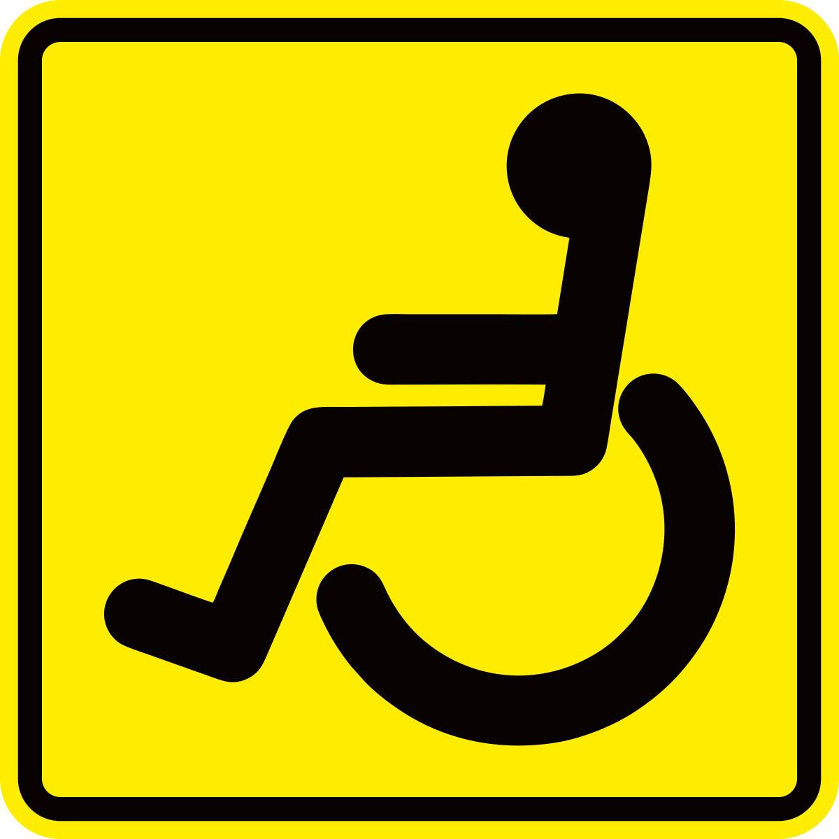 Наклейка автомобильная Оранжевый слоник Инвалид, виниловая наклейка автомобильная decoretto великая отечественная виниловая 37 х 50 см