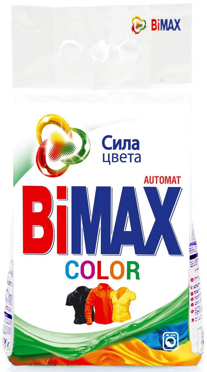 Стиральный порошок BiMax Color, 1,5 кг стиральный порошок bimax color 1 5 кг