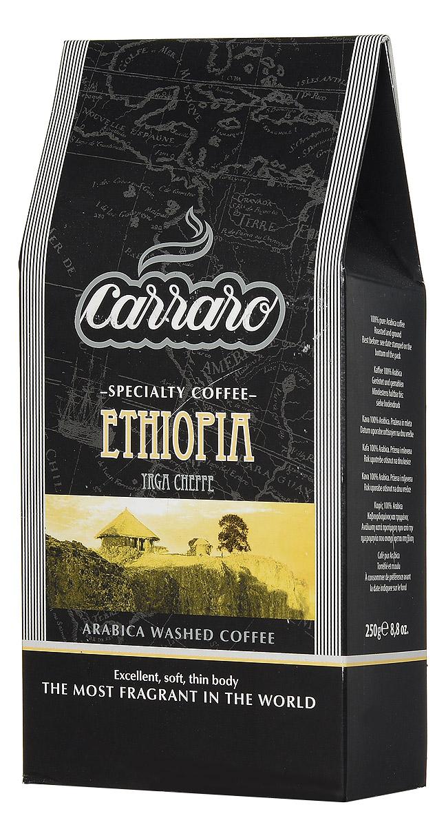 Carraro Ethiopia Arabica 100% кофе молотый, 250 г