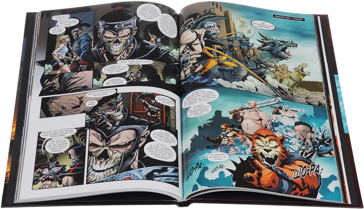 Mortal Kombat X. Книга 2. Кровавые боги Великие перемены грядут как для...