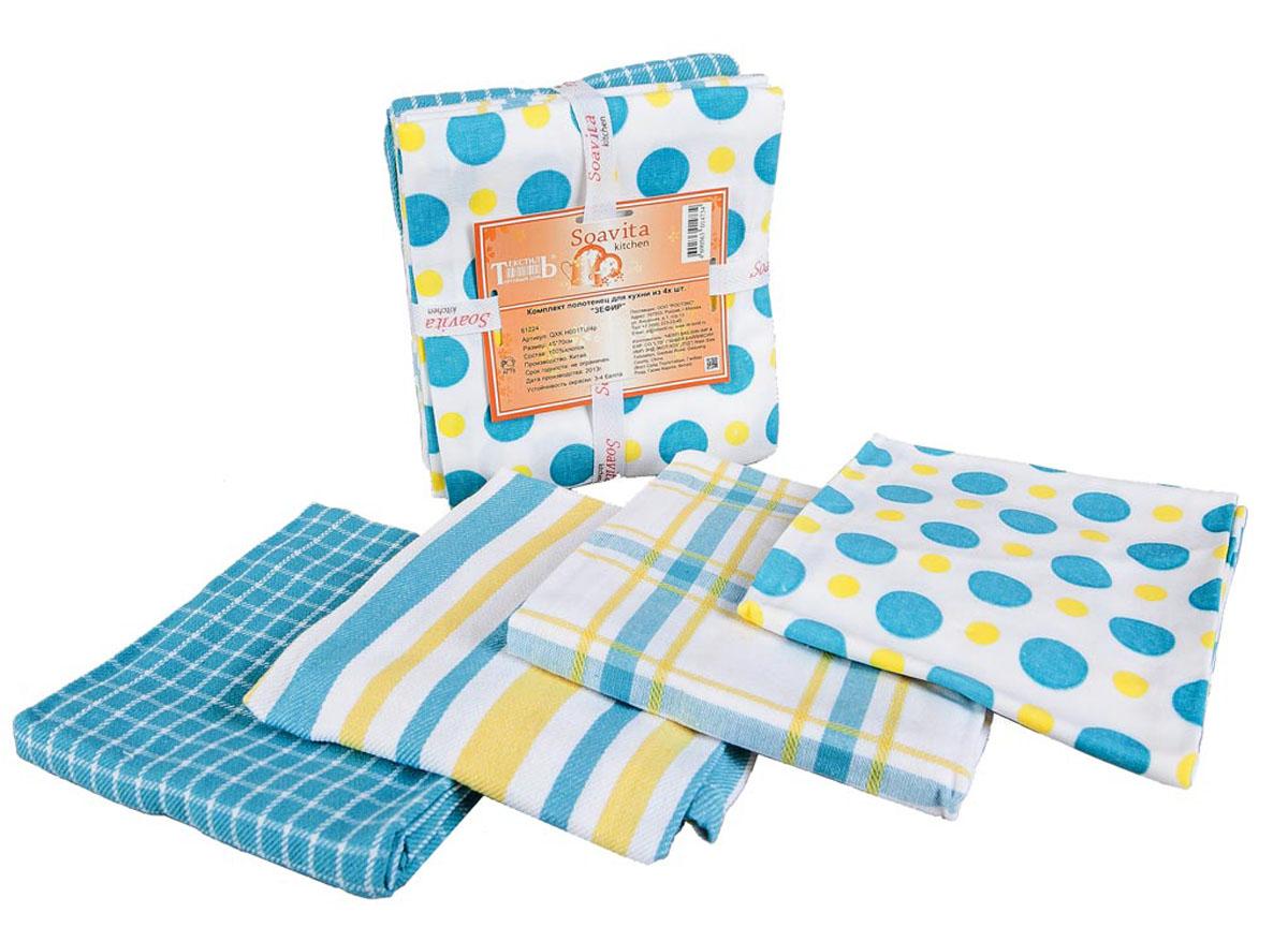 Набор кухонных полотенец Soavita Зефир, цвет: белый, бирюзовый, желтый, 45 х 70 см, 4 шт набор кухонных полотенец soavita пасха цвет бежевый 40 х 60 см 3 шт