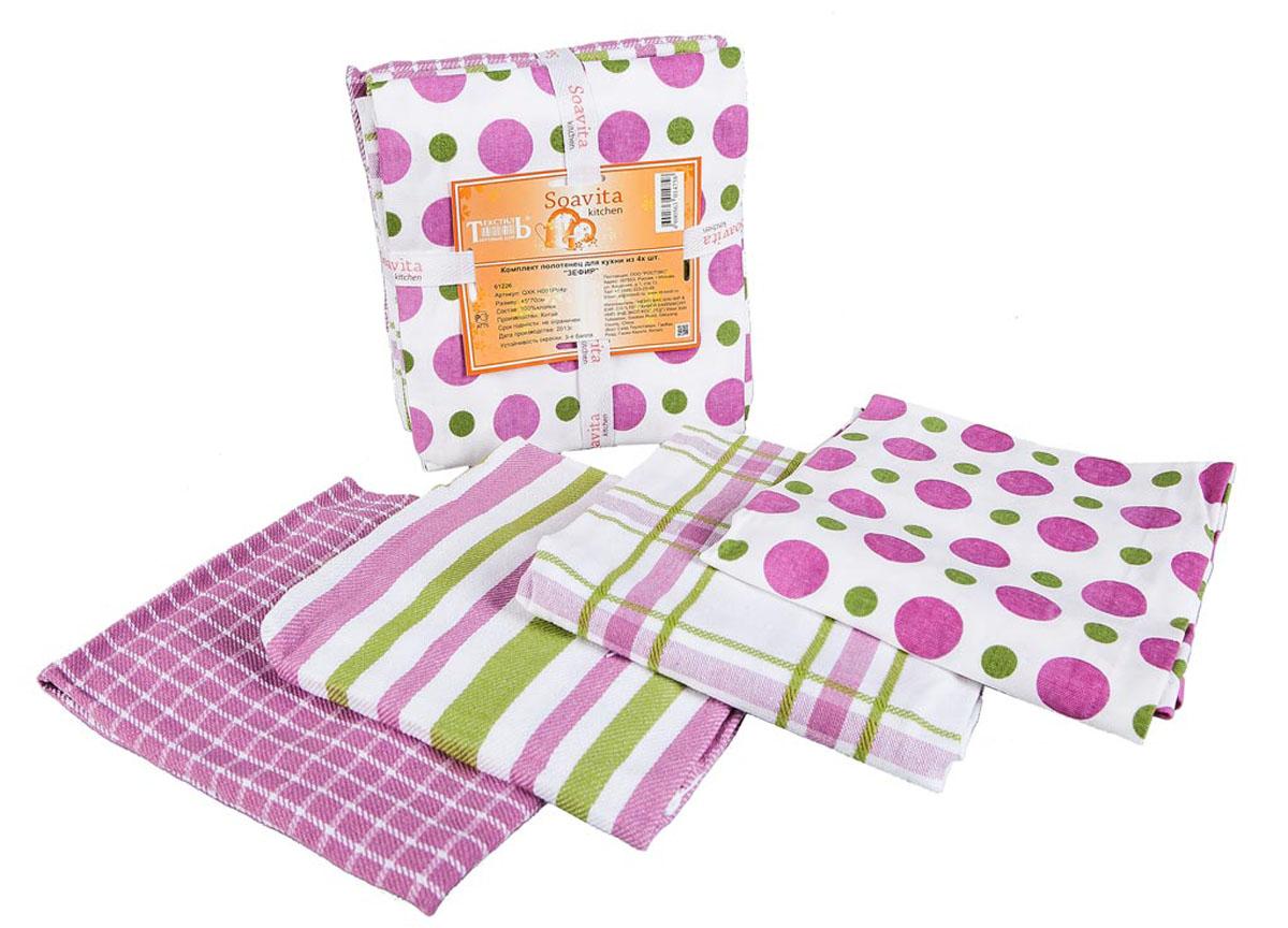 Набор кухонных полотенец Soavita Зефир, цвет: белый, розовый, зеленый, 45 х 70 см, 4 шт набор кухонных полотенец soavita пасха цвет бежевый 40 х 60 см 3 шт