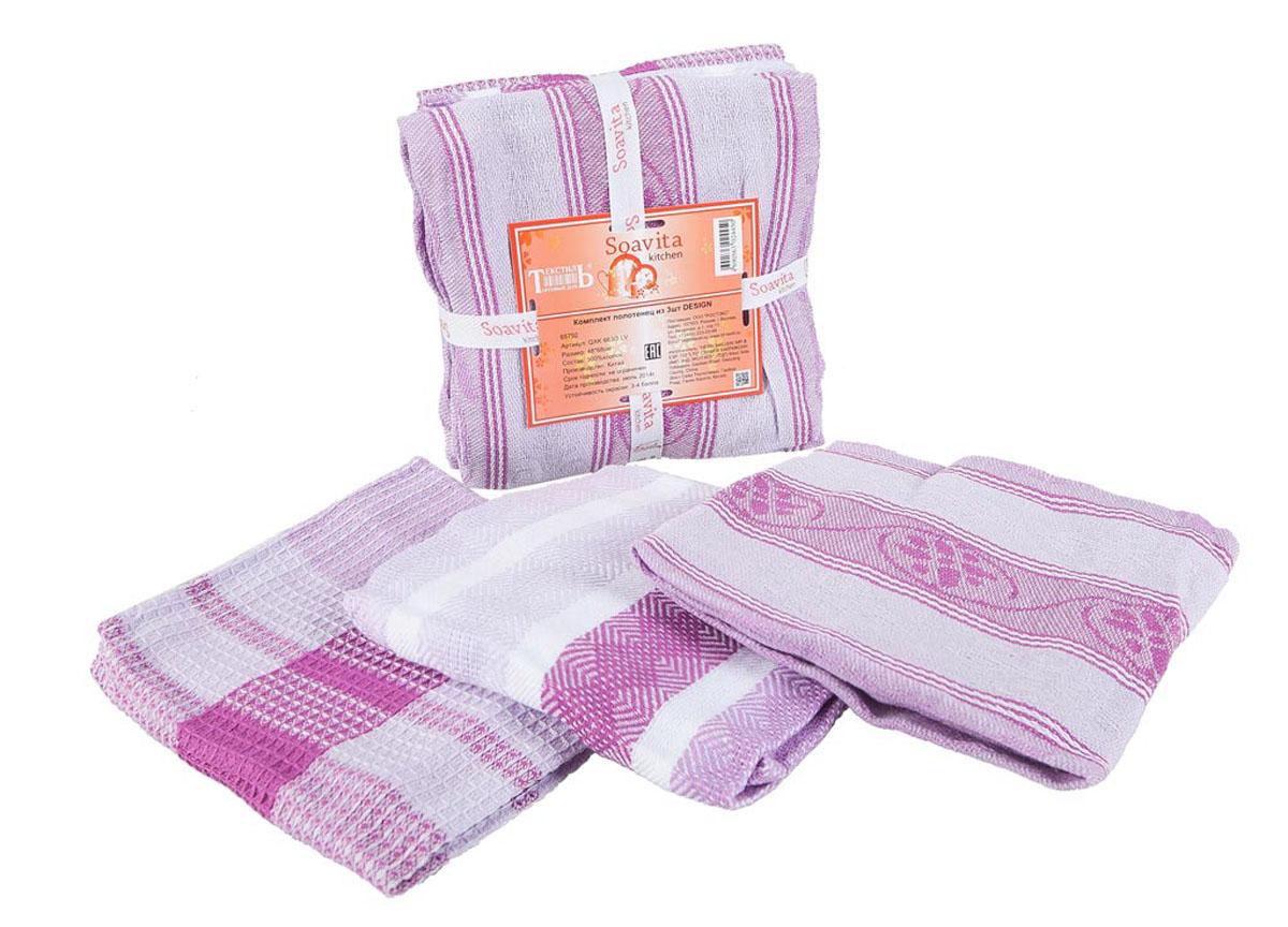 Набор кухонных полотенец Soavita Design, цвет: белый, лавандовый, 48 х 68 см, 3 шт набор кухонных полотенец soavita пасха цвет бежевый 40 х 60 см 3 шт