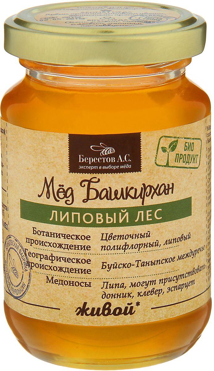 Берестов Мед Липовый лес, 240 г берестов мед башкирхан липовый 30 г