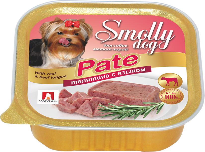 """Консервы Зоогурман """"Smolly Dog"""" для собак мелких пород, патэ с телятиной и языком, 100 г"""