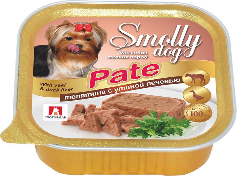 """Консервы Зоогурман """"Smolly Dog"""" для собак мелких пород, патэ с телятиной и утиной печенью, 100 г"""