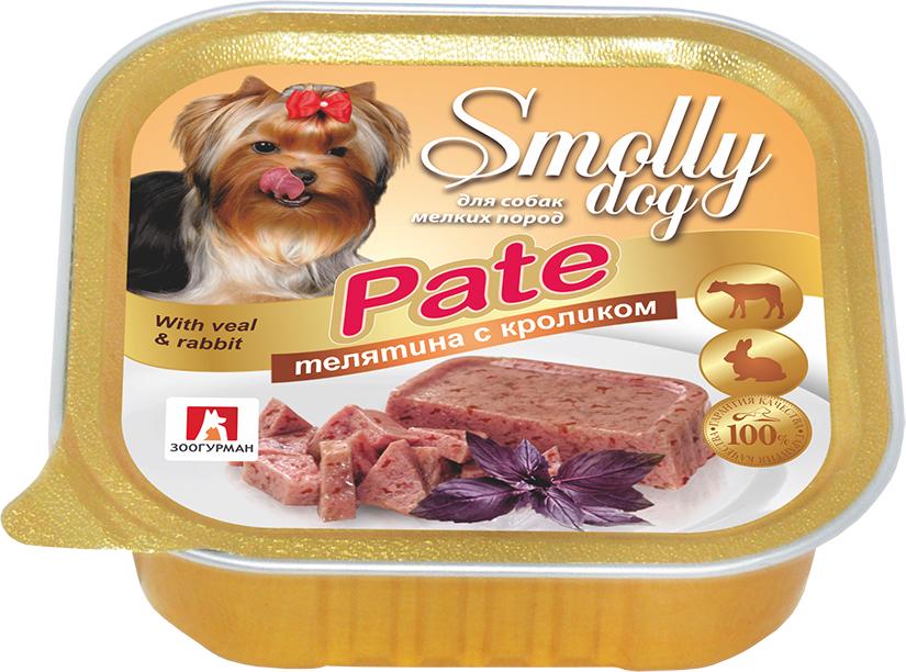 """Консервы Зоогурман """"Smolly Dog"""" для собак мелких пород, патэ с телятиной и кроликом, 100 г"""