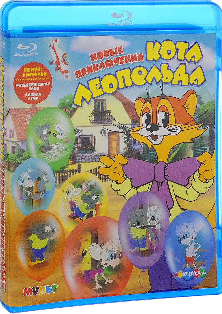 Новые приключения кота Леопольда (Blu-ray)