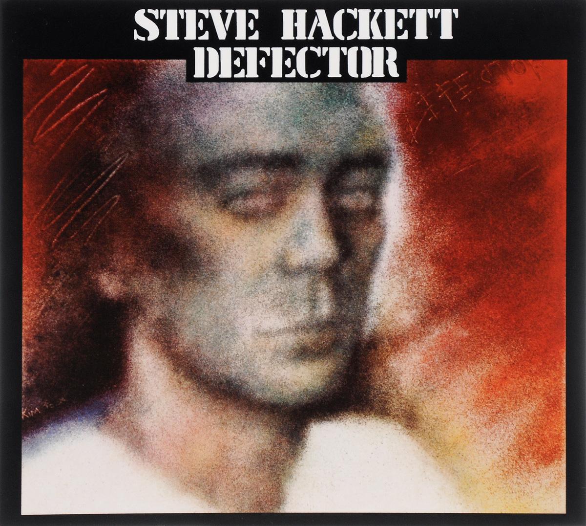 Стив Хэкетт Steve Hackett. Defector (2 CD + DVD) the vamps the vamps wake up