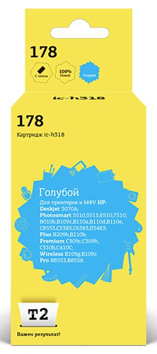 T2 IC-H318, Cyan картридж с чипом для HP Deskjet 3070A/Photosmart 5510/6510/7510/B110/C8583 (№178) картридж t2 cb318he 178 ic h318