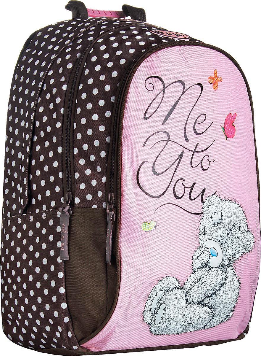 2b2f7e351839 Me To You Рюкзак детский Me To You цвет светло-розовый коричневый — купить  в интернет-магазине OZON.ru с быстрой доставкой