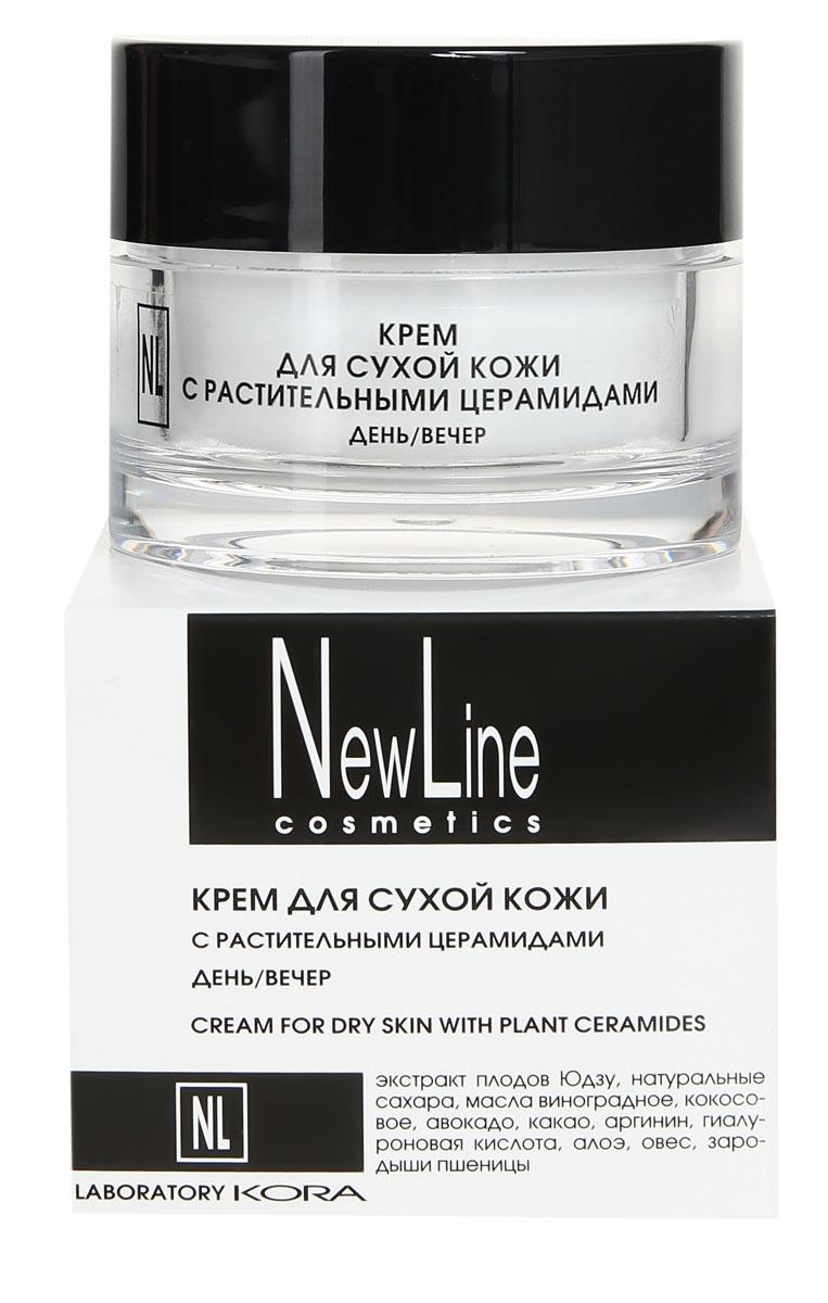 New Line Крем для сухой кожи с растительными церамидами 50 мл крема для сухой кожи