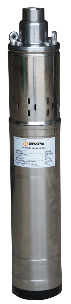 Скважинный насос Вихрь СН-90B 90b