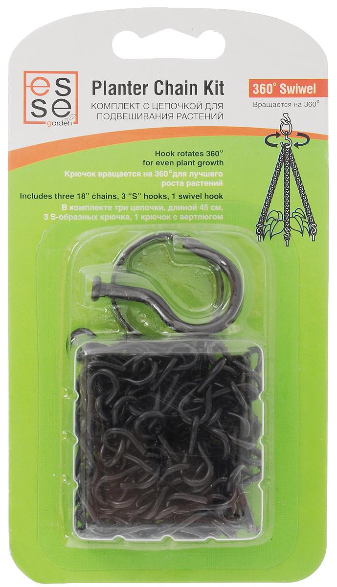 Цепь декоративная с крючком Masterprof, для подвесных кашпо, цвет: черный цена