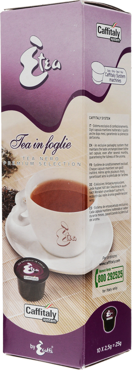 Caffitaly System Tea Nero Premium чай в капсулах, 10 шт капсулы caffitaly system deca 10шт