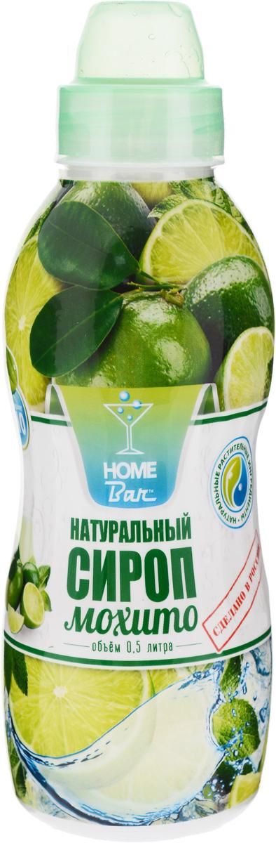 Сироп Home Bar 4627082260397, 501 home bar сироп мохито 500 мл
