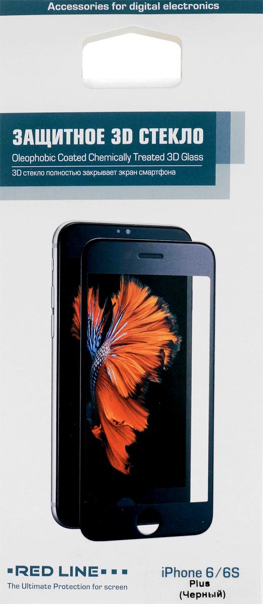 Red Line защитное стекло для iPhone 6/6s Plus, Black (3D) защитное стекло для iphone 6 6s cellular line tempglassiph647s transparent