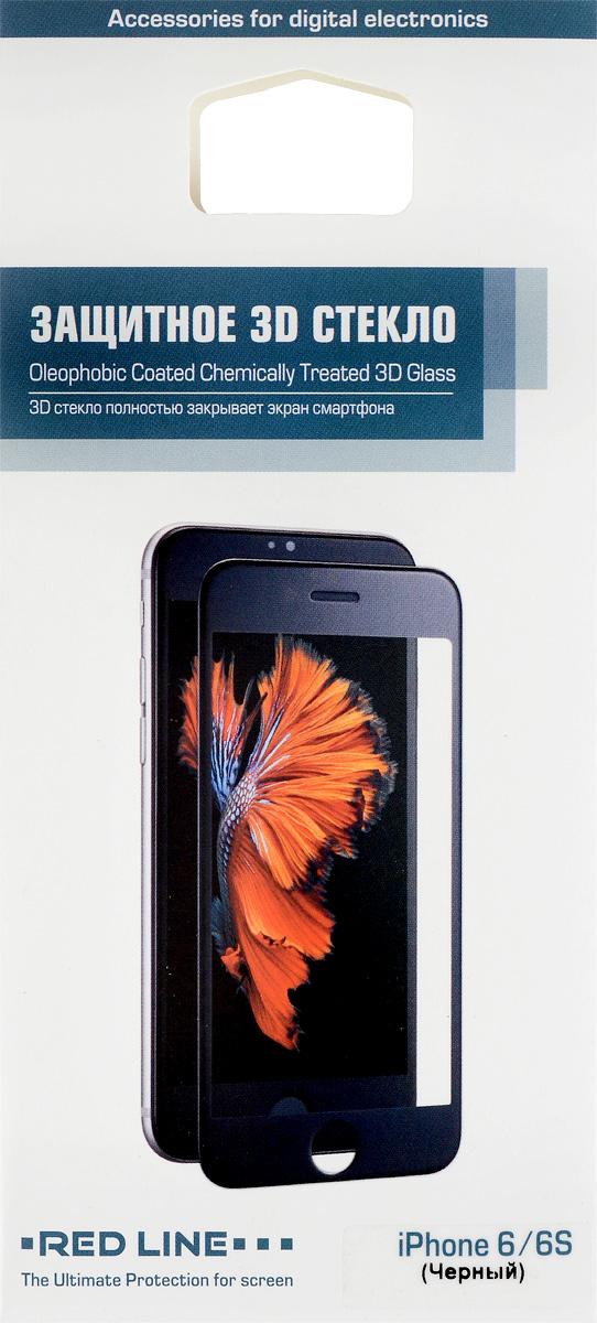 Red Line защитное стекло для iPhone 6/6s, Black (3D) защитное стекло для iphone 6 6s cellular line tempglassiph647s transparent