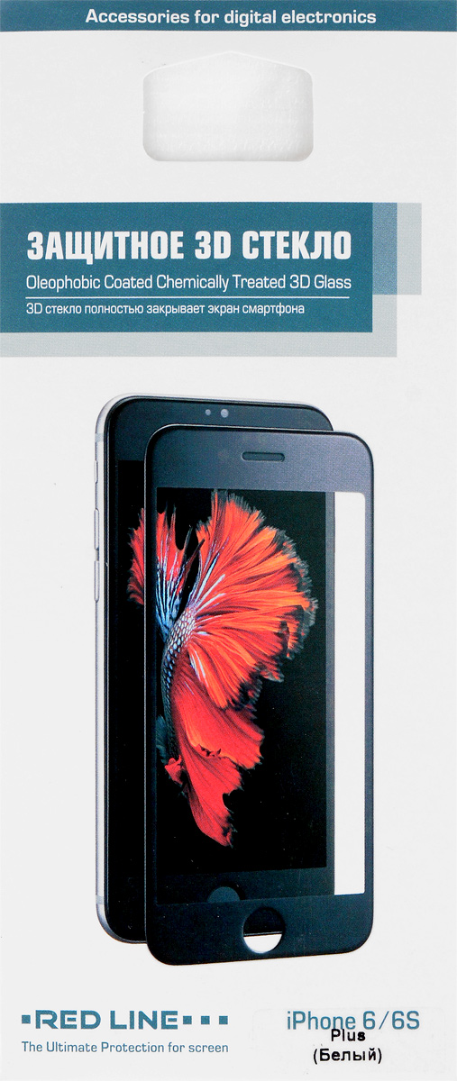 Red Line защитное стекло для iPhone 6 Plus/6s Plus, White (3D) защитное стекло для iphone 6 6s cellular line tempglassiph647s transparent