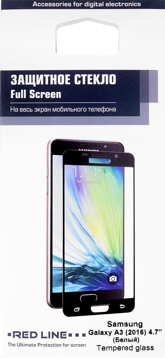 цена на Red Line защитное стекло для Samsung Galaxy A3 (2016), White