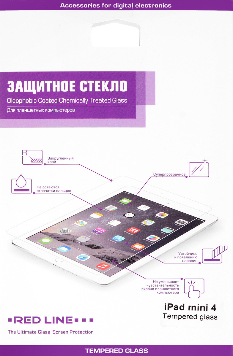 Red Line защитное стекло для iPad mini 4 защитное стекло red line ут000011736 для ipad pro
