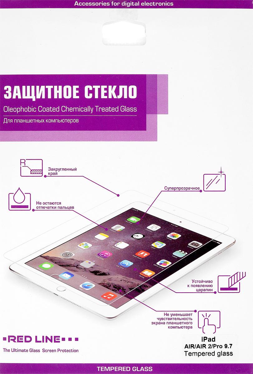 Red Line защитное стекло для iPad Air/Air 2/Pro 9.7 защитное стекло red line ут000011736 для ipad pro