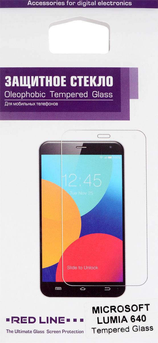 Red Line защитное стекло для Microsoft Lumia 640 все цены