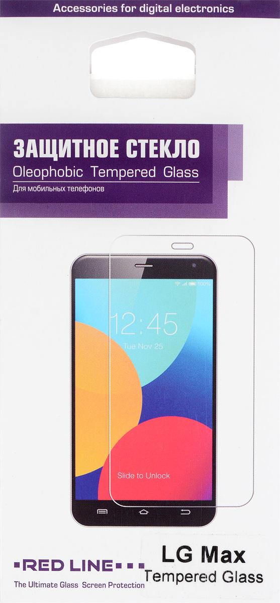 Red Line защитное стекло для LG Max