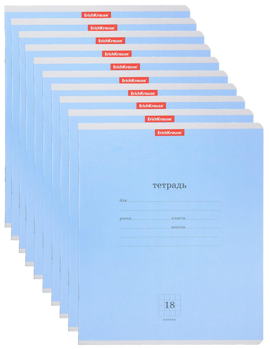 Тетрадь школьная ErichKrause Классика, 18 листов в клетку, голубой 10 шт полиграфика набор тетрадей классика 12 листов в клетку 10 шт