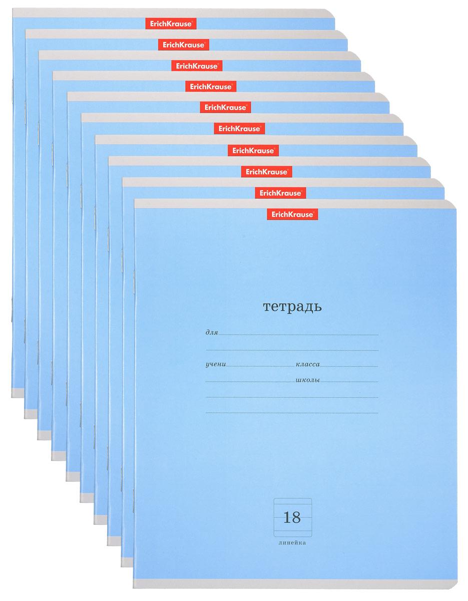 Тетрадь школьная ErichKrause Классика, 18 листов в линейку, голубой, 10 шт erich krause набор тетрадей классика 18 листов в клетку 10 шт цвет голубой