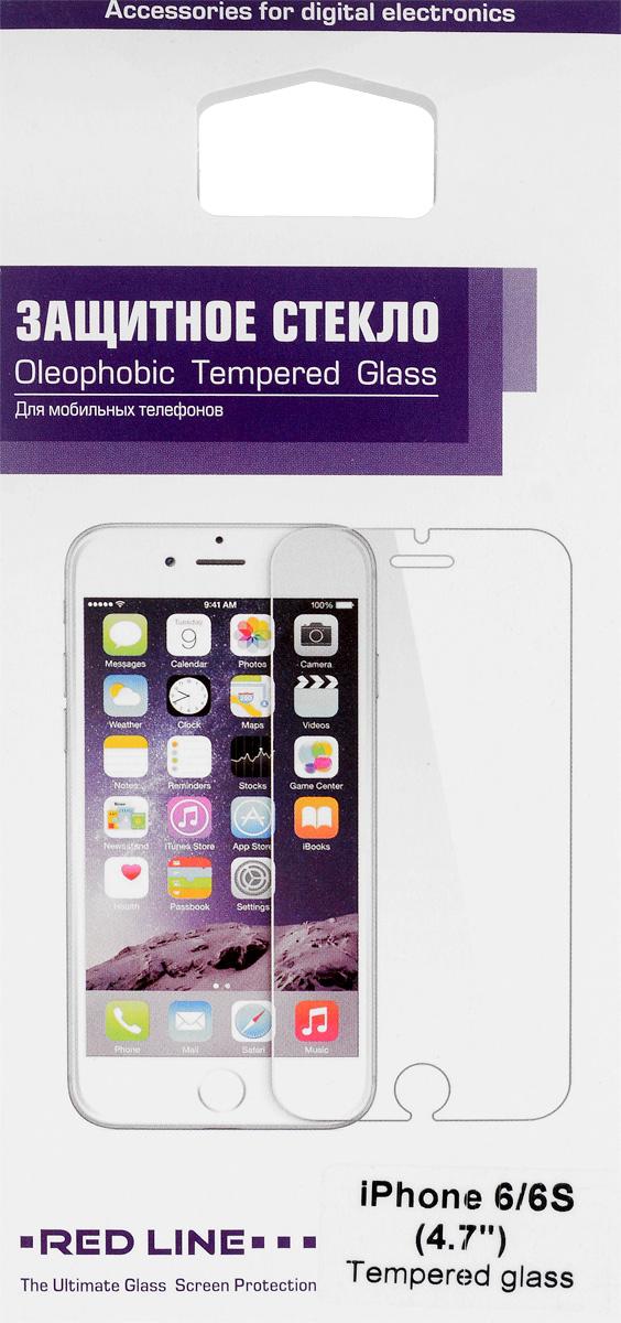 Red Line защитное стекло для iPhone 6/6s прозрачное защитное стекло для iphone 6 6s cellular line tempglassiph647s transparent