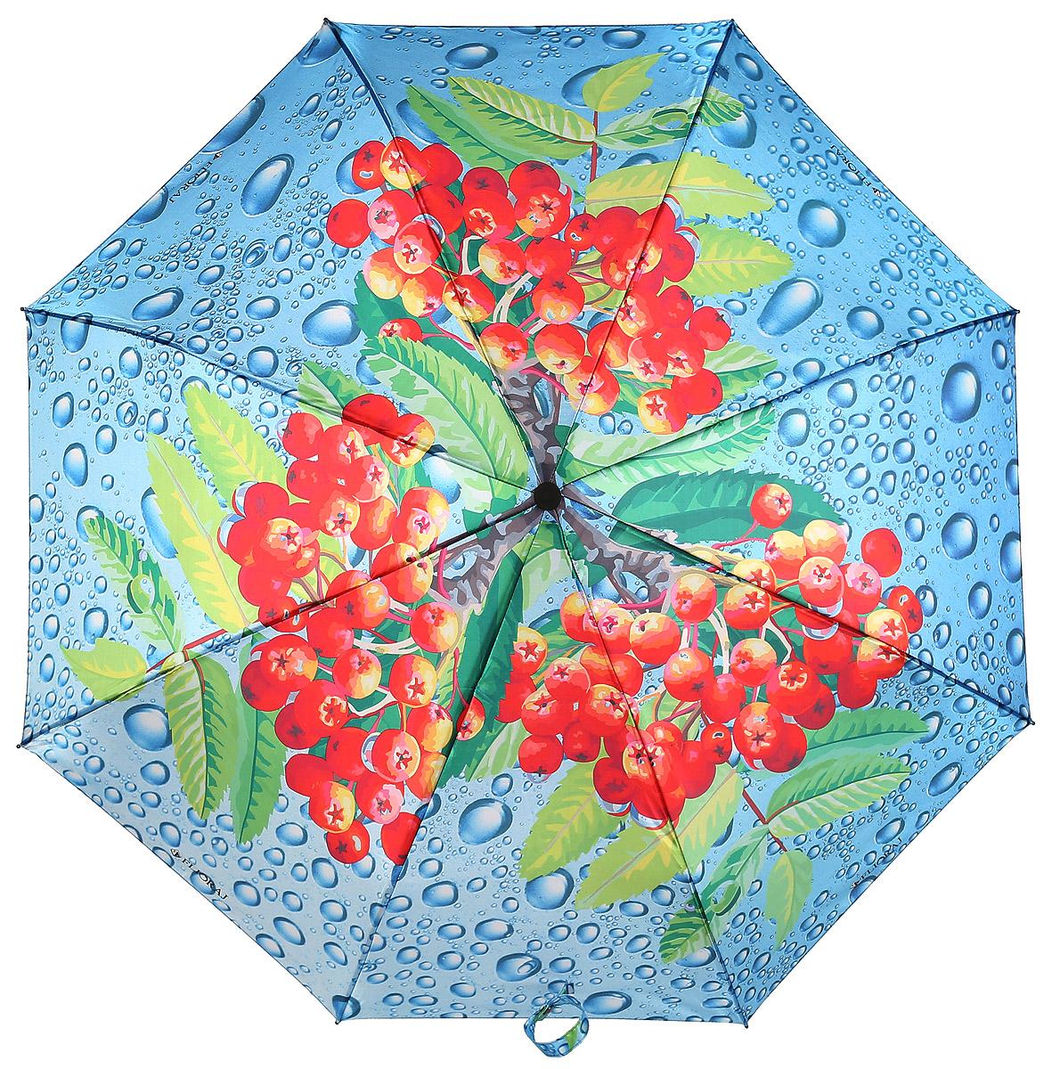 зонтик для открыток когда