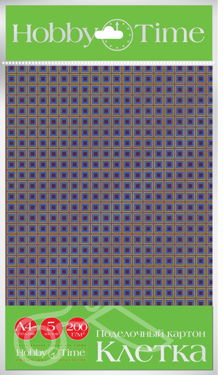 Альт Набор цветного картона Клетка 5 листов action набор цветного картона lalaloopsy 8 листов цвет розовый 2 шт