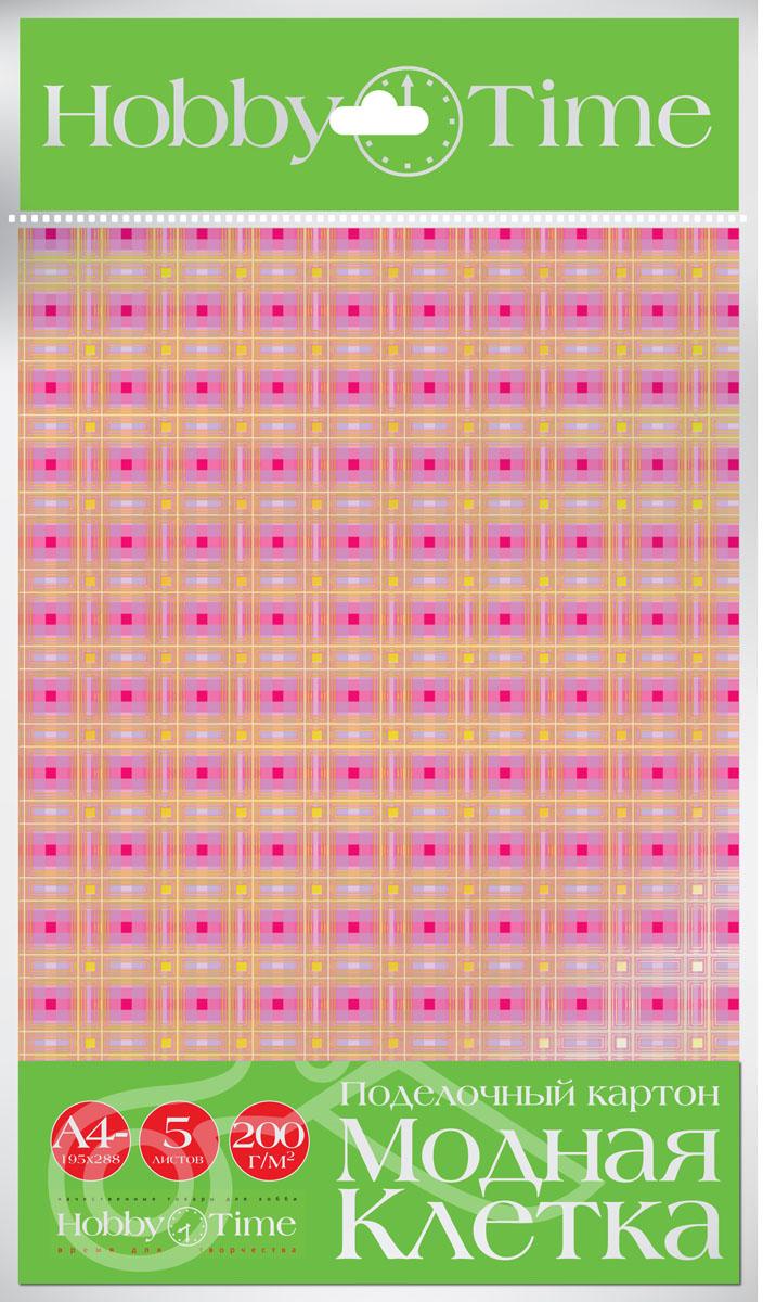 Альт Набор цветного картона Клетка пастельная 5 листов action набор цветного картона lalaloopsy 8 листов цвет розовый 2 шт