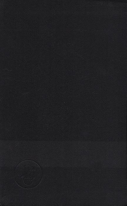 Иосиф Гессен Архив русской революции. В 22 томах. Том 5 - 6