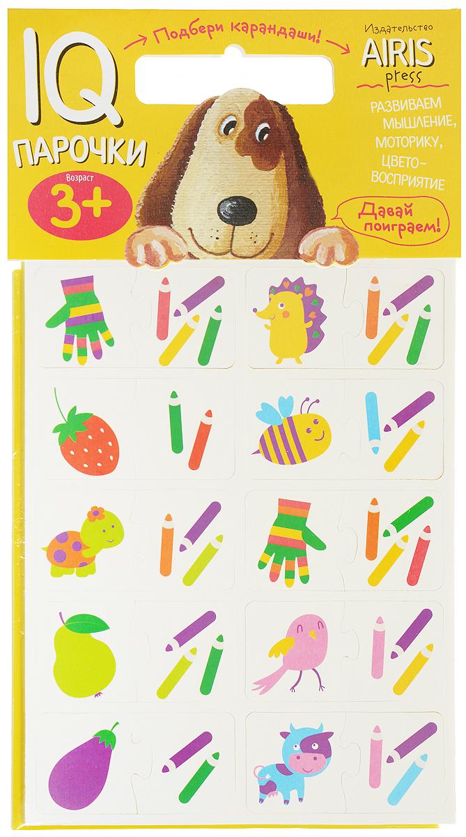 Фото - Айрис-пресс Обучающая игра Парочки Подбери карандаши айрис пресс игры с картинками для малышей буквы карандаши счет 3 5 лет