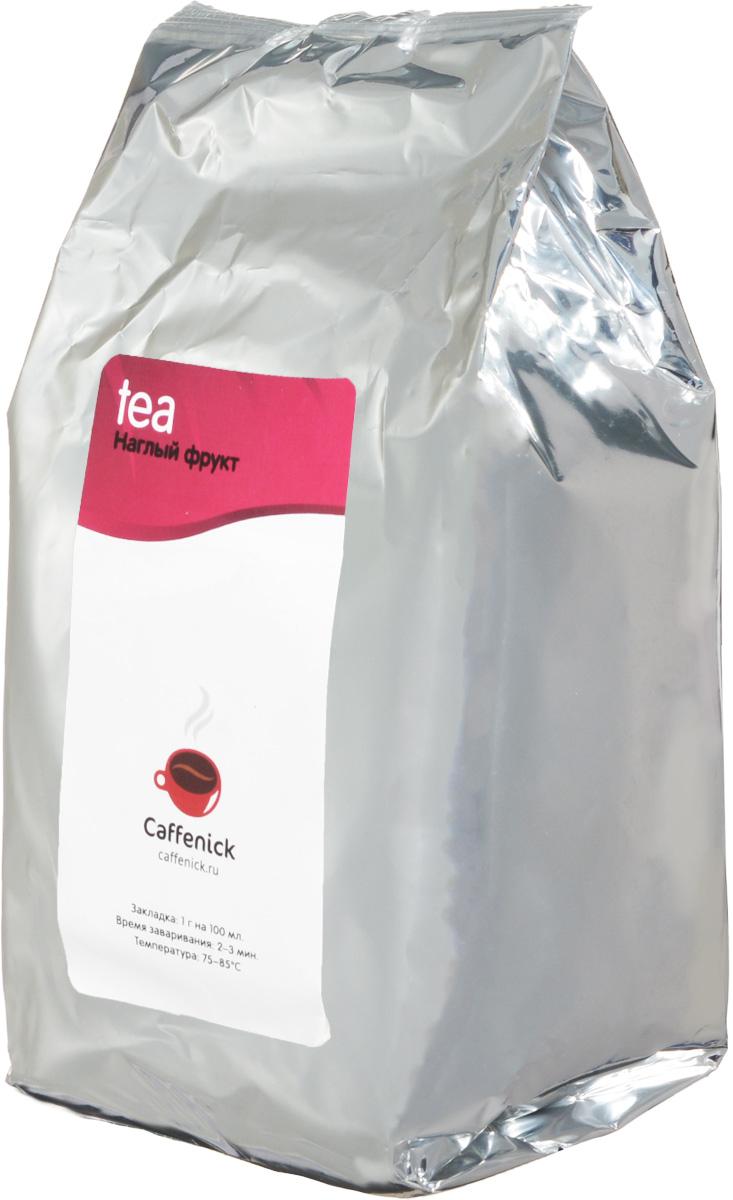 Caffenick Наглый фрукт фруктовый листовой чай, 500 г caffenick иван чай травяной листовой чай 500 г