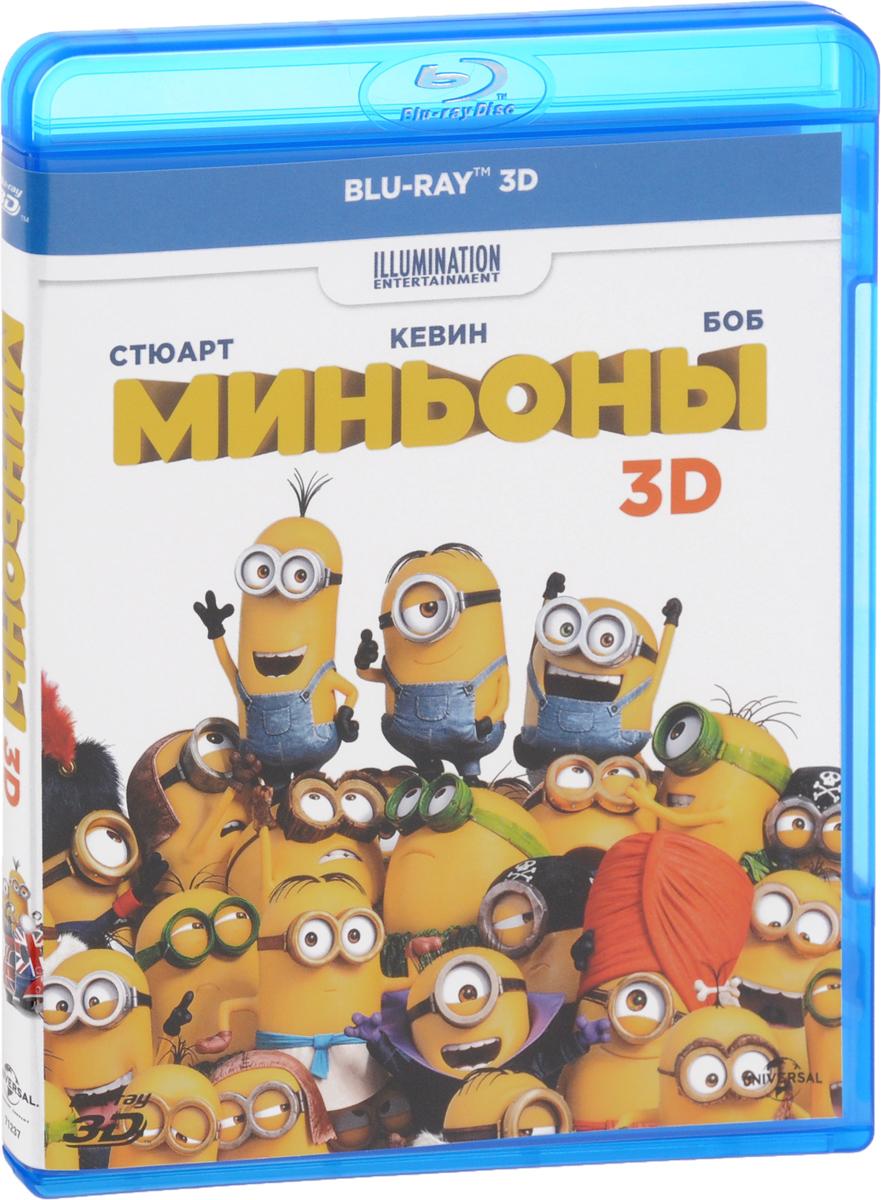 Миньоны 3D (Blu-ray)