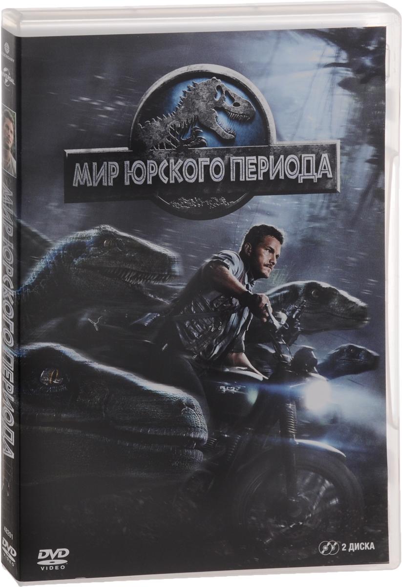 Мир Юрского периода (2 DVD)
