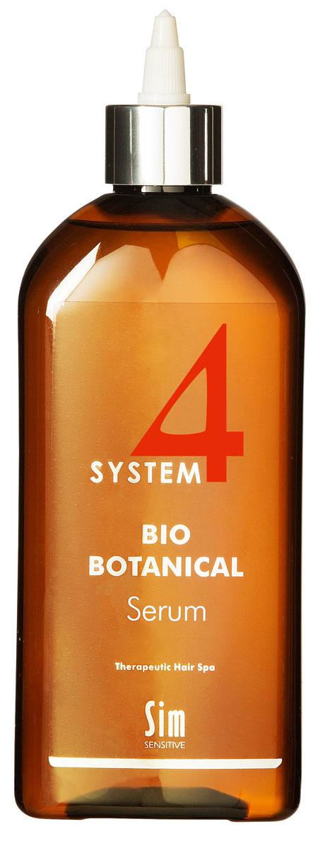 SIM SENSITIVE Био Ботаническая Сыворотка SYSTEM 4 Bio Botanical Serum, 500 мл био сыворотка bio serum skin doctors