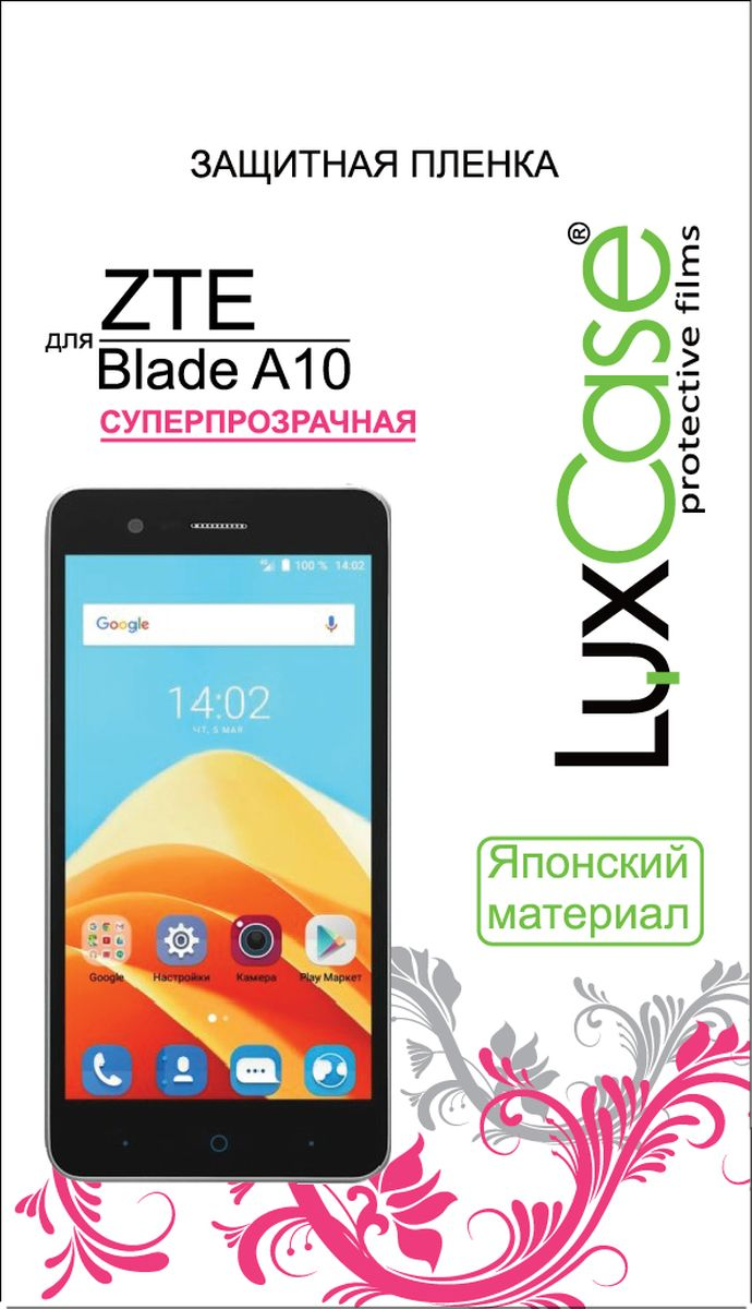 LuxCase защитная пленка для ZTE Blade A510, суперпрозрачная аксессуар защитная пленка zte blade a510 luxcase суперпрозрачная 51457