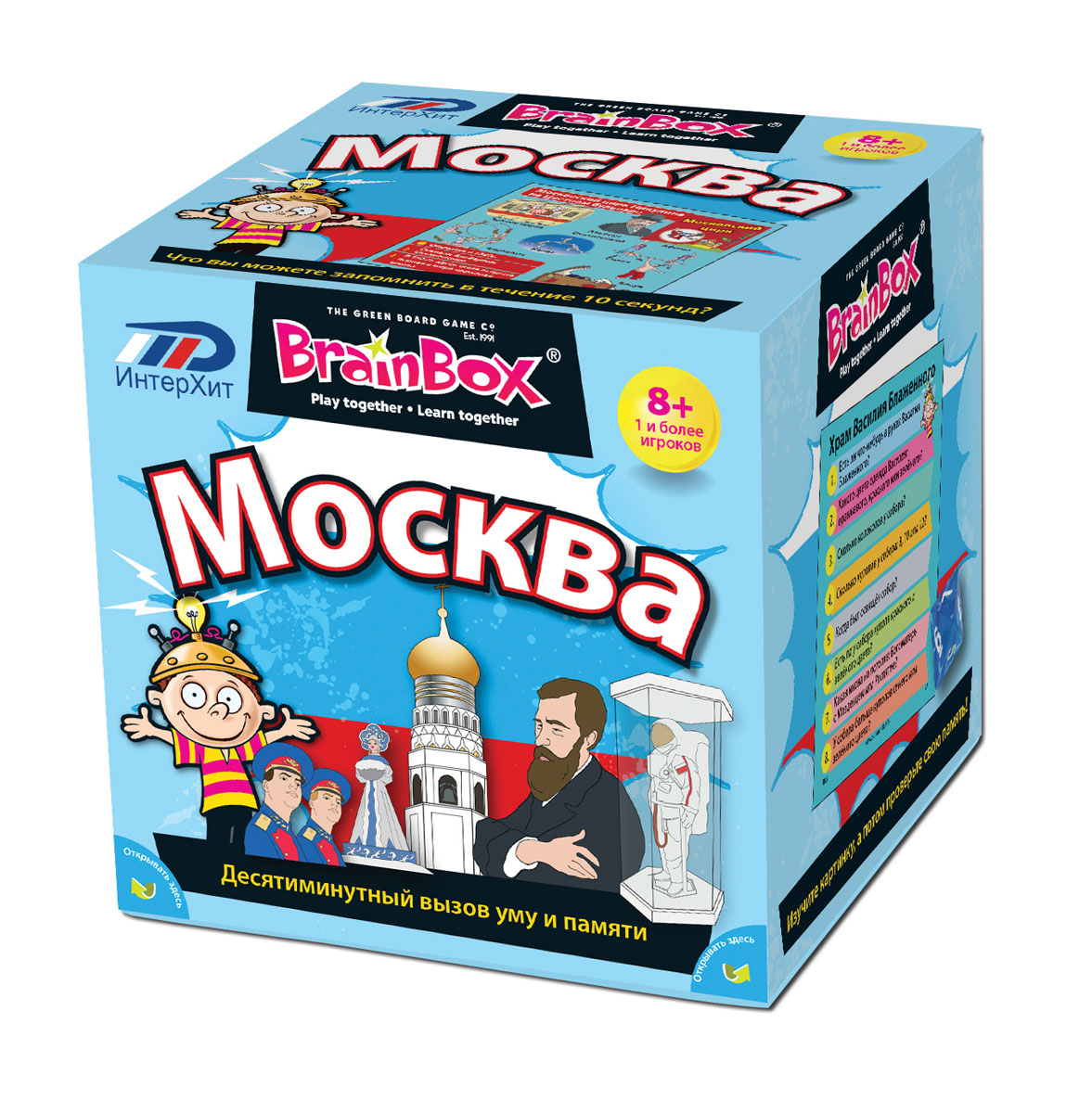 BrainBox Обучающая игра Сундучок знаний Москва сундучок знаний настольная игра сундучок знаний мир динозавров brainbox