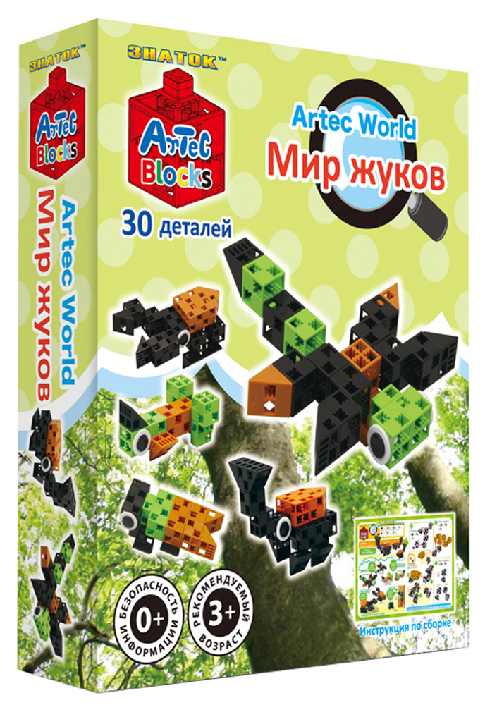 Знаток Конструктор Мир жуков15-2347-ARTКонструктор Знаток Мир жуков позволит вашему малышу познакомиться с разнообразием мира насекомых. Этот уникальный набор поможет вашему малышу быстро освоить азы моделирования и воплотить в реальность свои самые фантастические замыслы! Набор состоит из 30 разноцветных деталей в форме кубиков, дисков и треугольников. Красочная инструкция подскажет, как собрать стрекозу, жука-рогача, цикаду и кузнечика. В комплект входят и элементы-глазки, которые оживят жучков, собранных малышом! Artec Blocks — это первый в мире конструктор, детали которого можно соединять в любом направлении: по горизонтали, вертикали и даже по диагонали, выстраивая таким образом фигуры любой формы и размера! Во время игры с конструктором Artec у ребенка будет развиваться как мелкая моторика рук, так и воображение – ведь ему самому захочется придумывать сюжеты для игры. Отмечено, что конструкторы Artec положительно влияют на развитие логического мышления, способствуют концентрации внимания и усидчивости детей. Детали изготовлены из качественного и экологически безопасного пластика. Цветные кубики Artec Blocks – это универсальная игрушка, которую любят дети в 52 странах мира! Чем больше деталей из разных наборов, тем более невероятные задумки сможет сотворить ваш малыш!