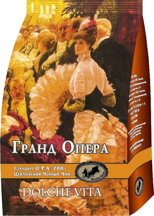 Dolche Vita Гранд Опера черный листовой чай, 200 г недорого