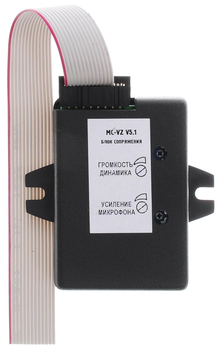 Falcon Eye MC-VIZIT модуль сопряжения для видеодомофонов falcon eye fe 4chp2 цветной монитор домофона