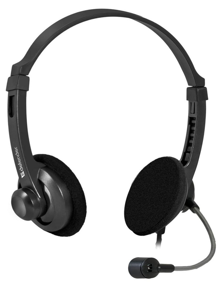 Компьютерная гарнитура Defender Aura 104, Black цена