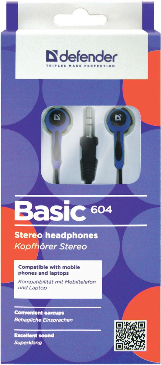 Наушники Basic 604, голубой defender basic 604 черный голубой 63608