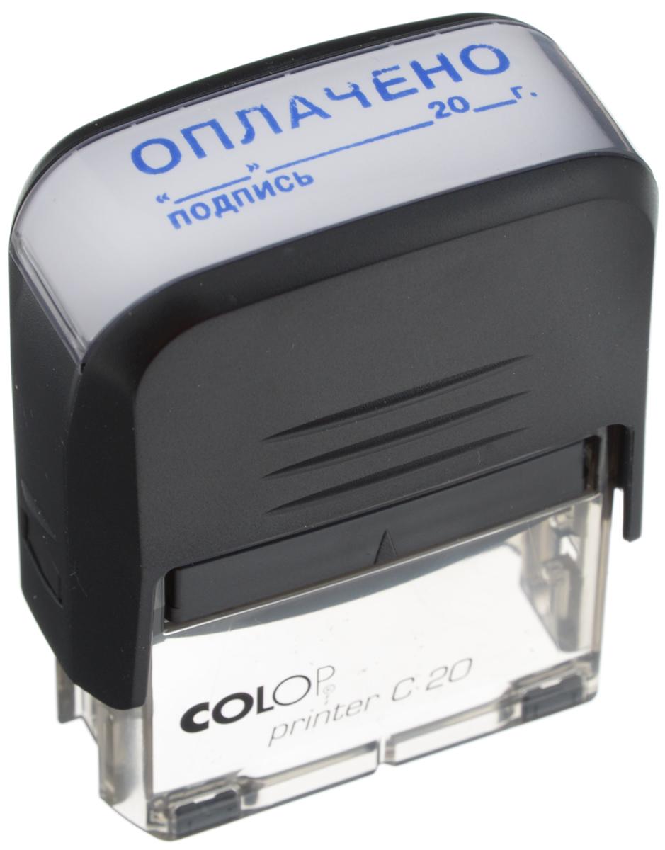 Colop Штамп Printer C20 Оплачено Дата Подпись с автоматической оснасткой стоимость