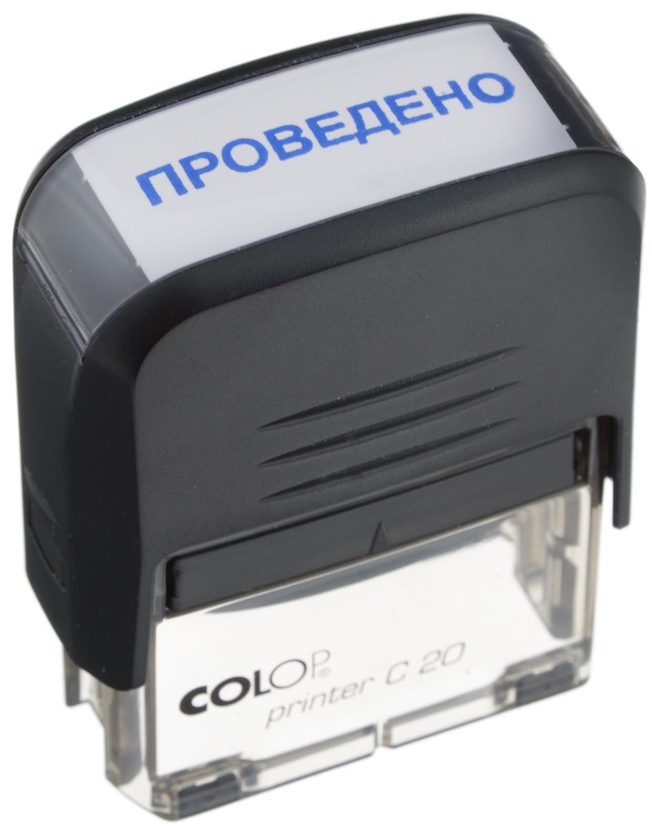Colop Штамп Printer C20 Проведено с автоматической оснасткой цена и фото