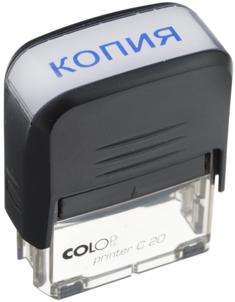 Colop Штамп Printer C20 Копия с автоматической оснасткой цена и фото